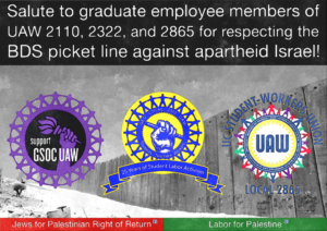 UAW BDS Poster